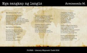 Mga Sangkap ng Langis (Ped Xing, KM Writers)