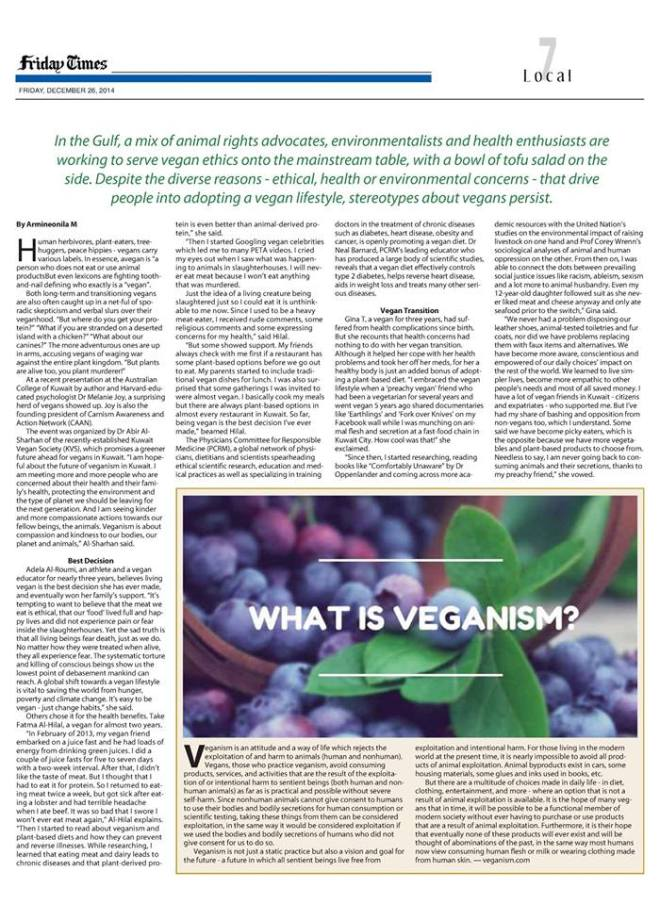 The Vegan Way in Kuwait by Armineonila M. (Kuwait Times)